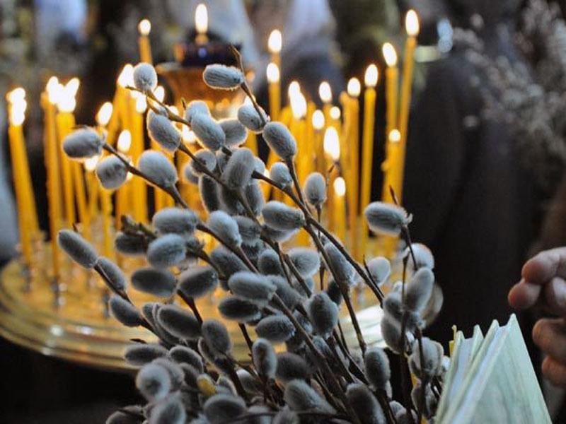 Вербное воскресение и Пасха в Армении