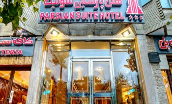 Parsian Suite