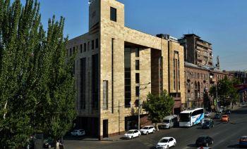 Ani Central Inn (Yerevan)