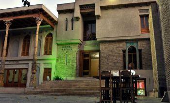 Fatima Boutique (Bukhara)