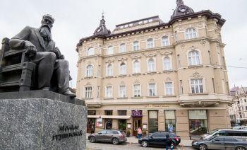 Modern Art Hotel (Lviv)