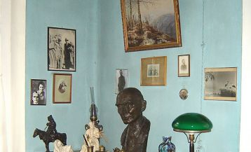 House-Museum of Derenik Demirchyan