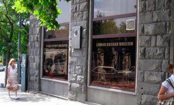 Дом-музей Ерванда Кочара