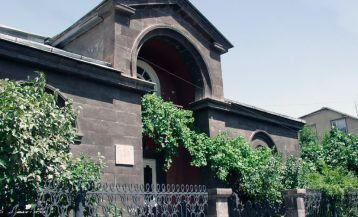 Дом-музей Аветика Исаакяна