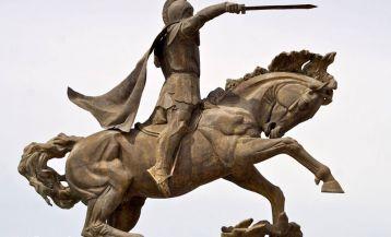 Памятник Вардан Мамиконяну