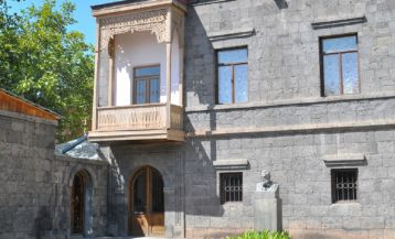 House-museum of Perch Proshyan