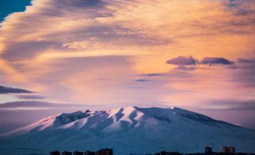 Mount Arailer