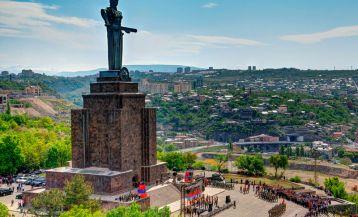 Скульптура Мать Армения