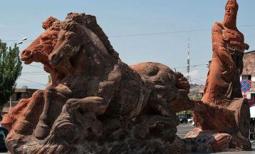 Памятник Аргишти