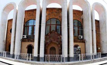 Дом-музей Арама Хачатуряна