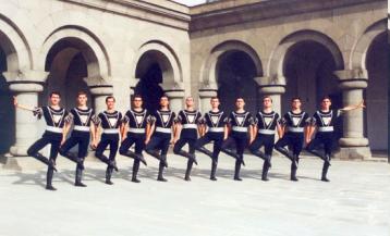 "Armenian Dance ""Kochari"""