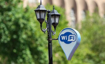 Wi-Fi gratuit à Erevan